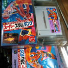 MAGIC JOHNSONS SUPER SLAM DUNK SUPER FAMICOM SNES NINTENDO COMPLETO BUEN ESTADO