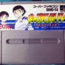 CAPTAIN TSUBASA IV 4 Pro no Rival Tachi JAPAN SNES SUPER FAMICOM NES NINTENDO