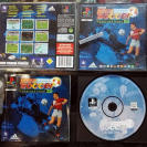 ADIDAS POWER SOCCER INTERNATIONAL 97 PAL ESPAÑA PLAYSTATION 1 PSX PS1 PS PSONE