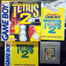 TETRIS 2 PAL ESPAÑA COMPLETO GAME BOY GAMEBOY GB CLASSIC ENVIO CERTIFICADO / 24H