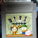 HARVEST MOON Bokujou Monogatari CARTUCHO JAPAN IMPORT GAME BOY GAMEBOY CLASSIC