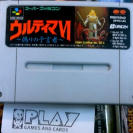 ULTIMA VI 6 THE FALSE PROPHET SUPER FAMICOM CARTUCHO SFC SNES NINTENDO NTSC - JP