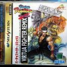 VIRTUA FIGHTER REMIX NTSC JAPAN IMPORT SEGA SATURN ENVIO CERTIFICADO / 24H