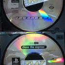 CHASE THE EXPRESS SOLO DISCO PAL SONY PLAYSTATION 1 PSX PS1 PSONE ENVIO 24H