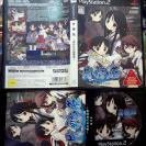 KATAKAMUNA USHINAWARETA INGARITSU MUY BUEN ESTADO PS2 PLAYSTATION 2 ENVIO 24H
