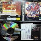 Super Robot Wars Taisen F Kanketsuhen NTSC JAPAN IMPORT COMPLETO SEGA SATURN