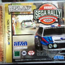 SEGA RALLY CHAMPIONSHIP 1995 NTSC JAPAN IMPORT SEGA SATURN ENVIO CERTIFICADO/24H