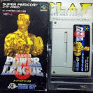 SUPER POWER LEAGUE 3 NTSC JAPAN SNES SUPER NINTENDO FAMICOM ENVIO CERTIFICADO