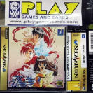 TANJOU DEBUT S NTSC JAPAN IMPORT SEGA SATURN ENVIO CERTIFICADO/ 24H