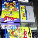 WORLD SOCCER COCONUTS JAPAN SUPER NINTENDO FAMICOM SHVC-WO COMPLETO BUEN ESTADO