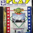 WORLD SERIES BASEBALL II 2 NTSC JAPAN IMPORT SEGA SATURN ENVIO CERTIFICADO / 24H