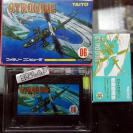 GYRODINE JAPAN IMPORT NTSC COMPLETO EN BUEN ESTADO FAMICOM NES NINTENDO