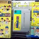 Hatayama Hacchi no Pro Yakyuu News! Jitsumeiban SNES SUPER NINTENDO FAMICOM SFC
