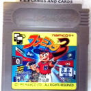 Famista 3 Baseball Namcot Namco JAPAN GAME BOY GAMEBOY ENVIO CERTIFICADO / 24H