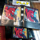 SPIDERMAN SEGA MEGADRIVE COMPLETO BUEN ESTADO ASIAN RARE