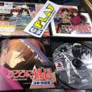 RUROUNI KENSHIN ISHIN GEKITOU PSX PLAYSTATION JAPAN MUY BUEN ESTADO ENVIO24H
