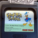 DONALD DUCK LUCKY DIME SEGA GAME GEAR CARTUCHO ENVIO CORREO CERTIFICADO / 24H