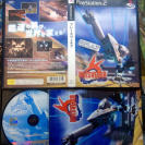 HRESVELGR FORMULA HIGHPOWERED JAPAN IMPORT NTSC PLAYSTATION 2 PS2 ENVIO 24 HORAS