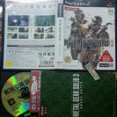 METAL GEAR SOLID 3 III SNAKE EATER MGS JAPAN IMPORT PS2 PLAYSTATION ENVIO 24H
