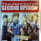 TRAUMA CENTER SECOND OPINION PAL ESPAÑA NUEVO PRECINTADO SEALED WII ENVIO 24H