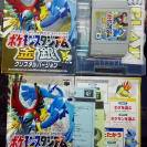 POKEMON STADIUM GOLD AND SILVER KIN GIN COMO NUEVO NTSC JAPAN N64 NINTENDO 64
