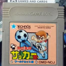 Nekketsu Koukou Soccer-Bu World Cup Hen Kunio Kun JAPAN GAME BOY GAMEBOY CLASSIC