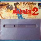 MADARA 2 II CARTUCHO NTSC JAPAN IMPORT SNES SUPER FAMICOM NES NINTENDO SFC