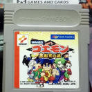 Ganbare Goemon: Kurofune Tou no Nazo JAPAN NINTENDO GAME BOY GAMEBOY GB CLASSIC