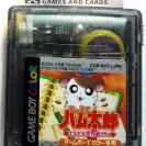Tottoko Hamtaro 1 CARTUCHO JAPAN GAME BOY COLOR GAMEBOY GBC CGB-BHTJ-JPN