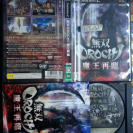 WARRIORS OROCHI 2 MUSOU OROCHI MAOU SAIRIN 30th ANNIVERSARY JAP PS2 PLAYSTATION