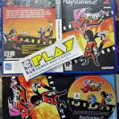 VIEWTIFUL JOE PAL UK  BUEN ESTADO PS2 PLAYSTATION 2 ENVIO CERTIFICADO / 24H