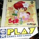 RANMA 1/2 TORAWARE NO HANAYOME PC ENGINE SUPER CDROM2 JAP MUY BUEN ESTADO