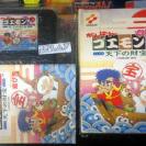 GANBARE GOEMON GAIDEN 2 II TENKA NO ZAIHOU FAMICOM NES NINTENDO JAPAN COMPLETO