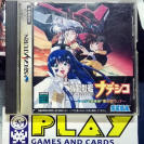 MARTIAN SUCCESSOR NADESICO NTSC JAPAN IMPORT SEGA SATURN ENVIO CERTIFICADO / 24H