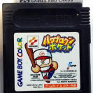 Power Pro Kun Pocket CARTUCHO JAPAN GAME BOY COLOR GAMEBOY GBC DMG-AVVJ-JPN