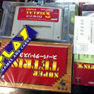 SUPER TETRIS 3 SNES SUPER NES FAMICOM NINTENDO COMPLETO JAPAN IMPORT BUEN ESTADO