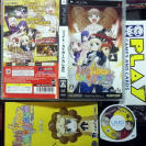 FATE TIGER COLOSSEUM NTSC JAPAN IMPORT COMPLETO PSP ENVIO CERTIFICADO / 24H