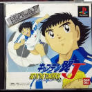 CAPTAIN TSUBASA J GET IN THE TOMORROW NTSC JAPAN PSX PS1 PLAYSTATION PSONE