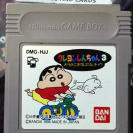 Crayon Shin-Chan 3: Ora no Gokigen Athletic JAPAN GAME BOY GAMEBOY GB CLASSIC