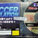 J.LEAGUE PRO SOCCER CLUB WO TSUKUROU SEGA SATURN FALTA CARATULA JAPAN IMPORT