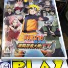 Naruto Shippuuden Gekitou Ninja Taisen EX WII JAP NUEVO PRECINTADO NEW SEALED