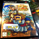 DRAGON QUEST CHARACTERS TORUNEKO NO DAIBOUKEN 3 PS2 PLAYSTATION 2 JAP ENIX