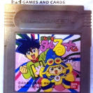 MAGICAL TARURUUTO KUN CARTUCHO JAPAN IMPORT GAME BOY GAMEBOY GB CLASSIC DMG-MJG