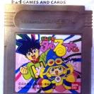 MAGICAL TARURUUTO KUN CARTUCHO JAPAN IMPORT GAME BOY GAMEBOY GB CLASSIC DMG-MJG