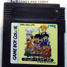 Dino Breeder 3 Gaia Fukkatsu GAME BOY COLOR GAMEBOY GBC DMG-A3DJ-JPN