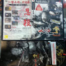 TENCHU 3 III NTSC JAPAN IMPORT COMPLETO COMO NUEVO PS2 PLAYSTATION 2 ENVIO 24H