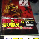 GUIA BOOK METAL GEAR ACID 2 THE COMPLETE GUIDE JAP BUEN ESTADO ENVIO AGENCIA 24H