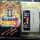Honke Sankyo Fever 3 Jikki Simulation JAPAN SNES SUPER NINTENDO NES FAMICOM SFC