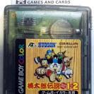 MOMOTAROU DENSETSU 1 2 MOMOTARO LEGEND GAME BOY COLOR GAMEBOY GBC CGB-BI2J-JPN