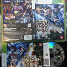 GUNDAM MUSOU 3 DYNASTY WARRIORS NTSC JAPAN IMPORT XBOX 360 ENVIO CERTIFICADO/24H